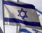 flagge Israel pixabay